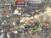 Terremoto in Giappone #9
