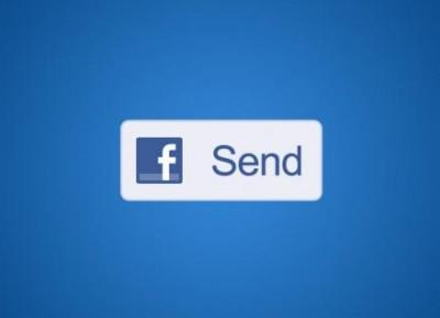 """Facebook lancia il pulsante """"Send"""" per l'invio via mail"""
