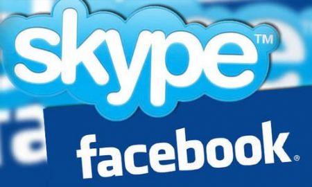 Facebook lancia la videochiamata: tutti i dettagli