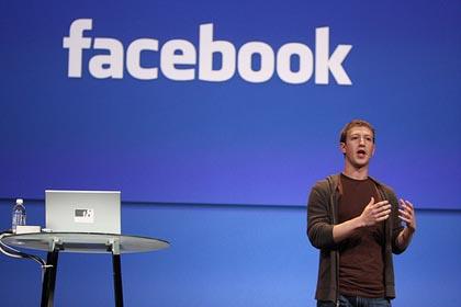 Facebook? Secondo i ricercatori morirà tra 10 anni!