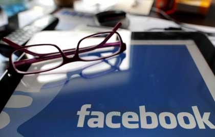 Facebook, al via la possibilità di condividere stati d'animo