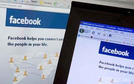 "Facebook, al via gli ""Album Condivisi"""
