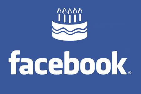 Facebook festeggia 10 anni con un regalo agli utenti