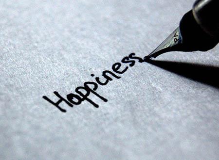 """Curiosità, la felicità? Nasce dal """"Precuneo""""!"""