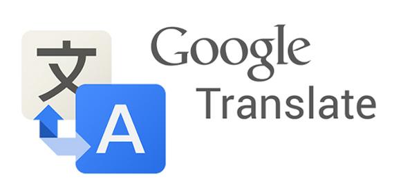 Google Translate imparerà dai suoi errori per migliorare