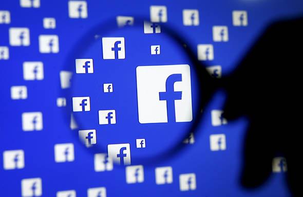 Facebook lancia un motore di ricerca per le foto