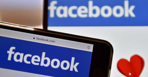 """Facebook, al via nuovi strumenti per combattere il """"Revenge Porn"""""""