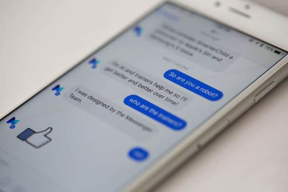 """Facebook lancia definitivamente """"M"""", il suo """"assistente virtuale"""""""