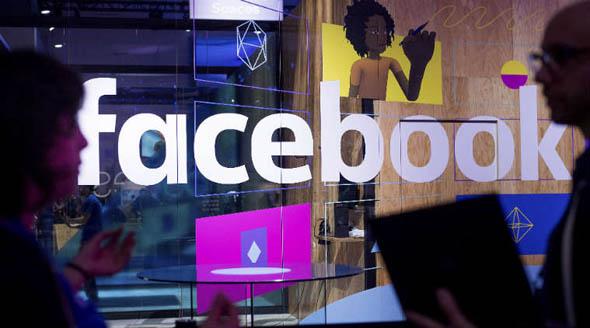 Facebook pronto a lanciare show inediti