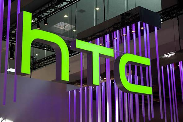 Google acquista la divisione smartphone di HTC