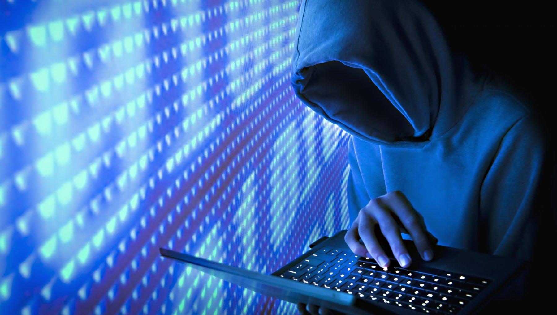 La Sicurezza Informatica, questa (pericolosamente) sconosciuta