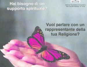 """La """"Stanza del Silenzio"""" : alle Molinette di Torino si cura il corpo e … Lo Spirito !"""