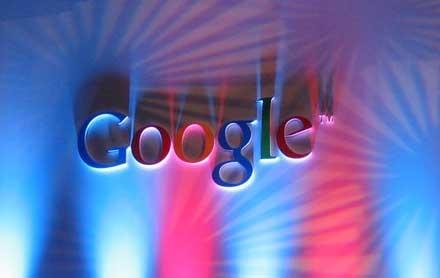Scopri cosa Google sa di te