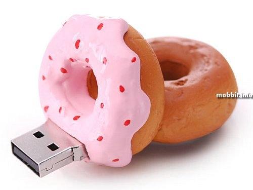 """La """"Ciambella USB"""""""